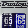 Dunlop P6522 Platinum 65 Twin Pack